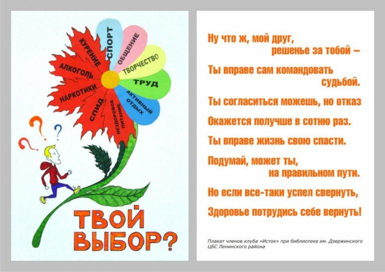 Tvoj_vy_bor