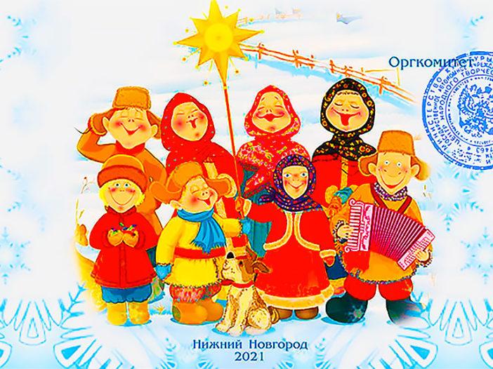 Веснянка-Нижний-Новгород-Созвездие