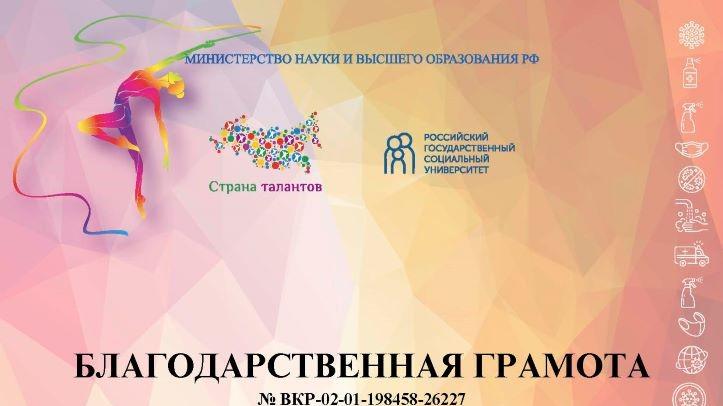 Мельнева+Александра+Селиверстовна-2021