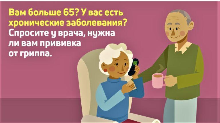 dschi_Sozvezdiye_NN
